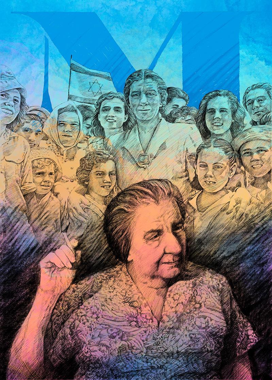 Golda Meir-M sm